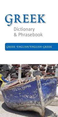 Greek Dictionary & Phrasebook By Editors of Hippocrene Books (EDT)